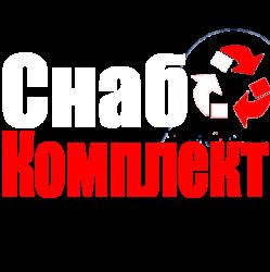 """""""СнабКомплект"""""""